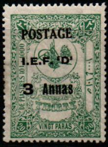 Mosul British Occupation of Iraq 1919 3a o/print on 2pi green sg5 m/mint