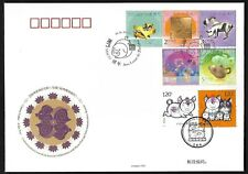 China 2019-1 Joint Macau New Year of Pig Stamp FDC Zodiac Animal 豬年