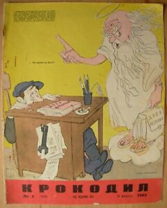 4/ 1961 Magazine KROKODIL Russian Soviet poster Humor Satire USSR Congo Crisis