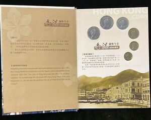 (18 pc) HONG KONG COINS PAST & PRESENT COIN SET IN CUSTOM BOOK ALBUM WITH COA ,
