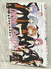 ROSARIO + VAMPIRE Yokai Gakuen Nyugaku Annai Art Book Fanbook SH16*