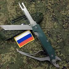 Knife Authentic Russian Army ratnik 6e6 Multitool + Pouch EMR Digital Flora NEW