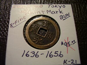 Edo Mint Mark (Old Tokyo) Tsuho 1636-1656 Authentic Shogun Mon  X-Fine  Lot K-21