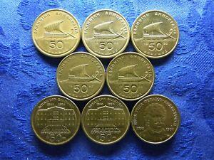 GREECE 50 DRACHMEZ 1986, 1988, 1990, 1992, 1998, 1994, 1994, 1998 (8)