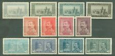 BOSNIA AND HERZEGOVINA 1917 - All 12 PROOF-essay PROBEDRUCK MI. 121/123 MNH-MH