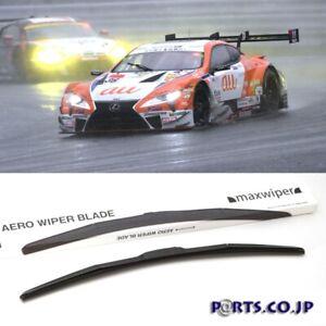 AERO BLADE Wiper Rear 1 For Toyota Regius Ace Van LH.RZH.TRH10 -18 H11.7 -H16