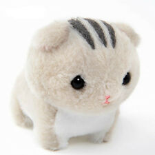 Chinmari Munchkin 6'' Gray Striped Kitten Plush Amuse Prize Anime Manga NEW