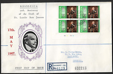 Rhodesia Registered cover 1967 Jameson 1/6x4 cylinder 1A SG413 illustrated FDC