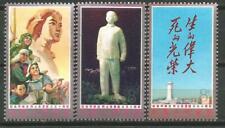 Cina PRC Scott# 1307-1309 MNH 1977 Liu-Hu Lan Eroina