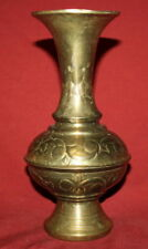 Vintage Hand Crafted Brass Vase