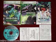 *Complete* Microsoft XBOX 360 Game ZEGAPAIN XOR NTSC-J Japan Import