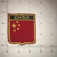 China Patch