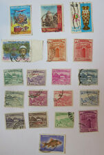 Pakistan 19 used postage stamps, all different, commemorative and regular issue