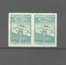 Korea 1950 Flag Capture Of Seoul Issue Mint NH Pair