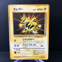 Electabuzz No.125 No Rarity - Base Set - Japanese Pokemon Card