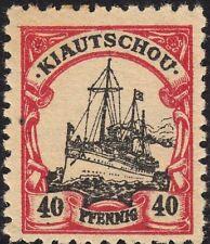 Briefmarken aus der Kolonie Kiautschou