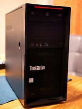 Lenovo ThinkStation P310 - Barebones system with motherboard and CPU cooler