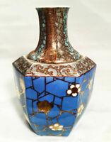 Antique Japanese vase. Meiji moriage.  Cherry blossoms in 22K gold, blues.