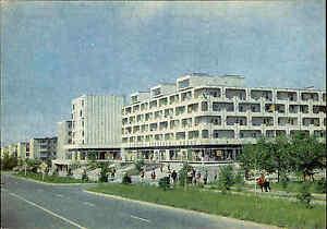 Фрунзе Frunse Sowjetunion Postkarten Ganzsache CCCP 4 Kon Briefmarke Postc. 1978