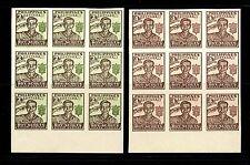 Philippines #528-529 (PH822) Comp Blocks of 9 Boy Scouts, MNH,FVF,CV$45.00