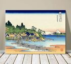 "Beautiful Japanese Landscape Art ~ CANVAS PRINT 16x12"" ~ Hiroshige Enoshima"