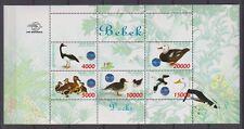 Indonesia Indonesie 1906 sheet B154 MNH Afbeeldingen van Eenden 1998