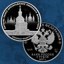 Russland - Transfiguration Church of the Svensk Monastery - 3 Rubel 2017 PP ...