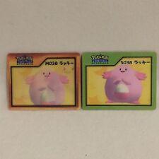 Very Rare JAPAN Pokemon nice card Channel Chansey nintendo pocket monster F/S