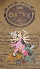 Hindu Goddess Power Devi Durga Ambey Indian Miniature Painting Artwork Vedic