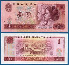 CHINA 1 Yuan 1980  UNC  P. 884 a