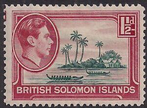 British Solomon Islands 1939 - 51 KGV1 1 1/2d Artifial Island MM SG 62 ( T968 )