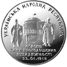 UKRAINE UCRAINA UCRANIA 2 Hryvnia 80 YEARS DECLARATION UPR INDEPENCE 1998