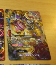 FUTURE CARD BUDDYFIGHT JAPANESE CARTE X TD02 001 RARE JAPAN **
