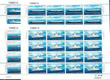 China 2015-10 Ship Industries of China 4V Full S/S 船舶工業