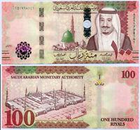 2017 UNC P-NEW Saudi Arabia 5 Riyals