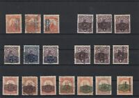 Mexico 1915-1916 Silver Currency Overprints and Surcharges Stamps Ref 24045
