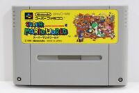 Super Mario World Bros 4 SFC Nintendo Super Famicom SNES Japan Import I6809