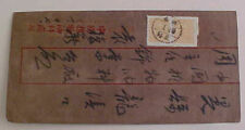 CHINA INFLATION COVER  $6.00 RED BAND LOCAL CANCEL