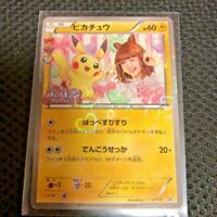 Pokemon Card Pikachu Fujita Nicol Pokekyun Collection Promo
