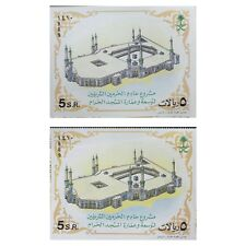 Saudi Arabia Holy Mosque Expansion Ka`aba 2 Miniature Sheets, Perf.& imperf. MNH
