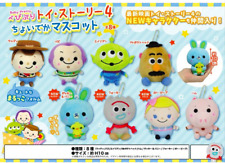 "Disney Pixar Toy Story 4 ""Baby"" Mascot Plush Toy Charm FORKY w/ Japanese Tag"