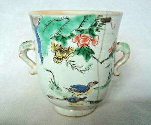 FINE CHINESE c1700 KANGXI FAMILLE VERTE PORCELAIN 'LOVING' CUP WITH PROVENANCE