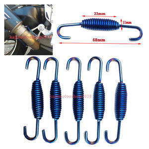 6PCS 68mm Motorbike Exhaust Stainless Steel Link Pipe Springs Hooks Blue