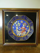 Vintage 1978 Decorative Whimsical Christmas Wall Plate By Ole Winther-  Framed