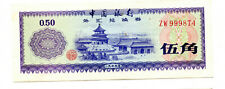 Bank of CHINA 1979 50 Fen Foreign Exchange Certificate-FX0002-Unc.-Temple Heaven
