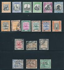 Sudan *18 Mh & Used (1921-51)* Issues As Shown; Cv $30+