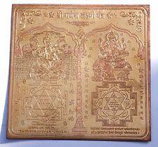 A Pure Copper made lovely Shri Ganesha Lakshmi Yantra for Good luck & Prosperity