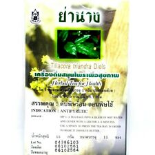 Thai Herbal Tea for Health Tiliacora triandra Diels, Antipyretic fever allergies