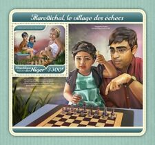 Niger Chess village s/s S201801