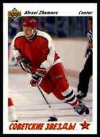 1991-92 Upper Deck Alexei Zhamnov #2